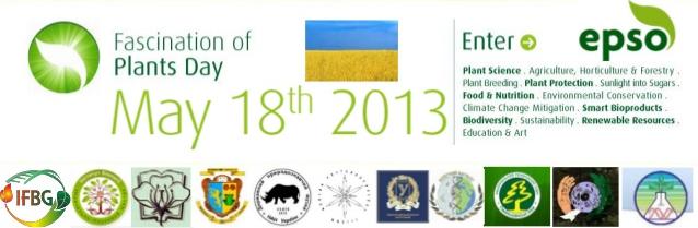 Plants day Ukraine 2013