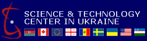 The Science and Technology Center in Ukraine (STCU)